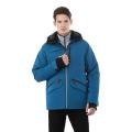 (M) BRECKENRIDGE Insulated Jkt (men, blank)